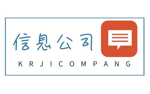 上海崇明注册科技公司条件