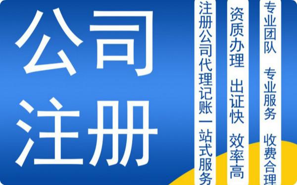 上海小规模纳税人如何报税呢