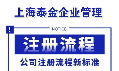上海注册公司哪里比较好