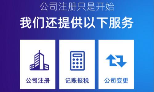 上海注册公司能用虚拟地址吗