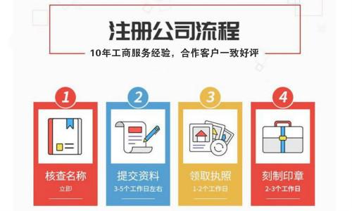 临港新区怎么注册公司