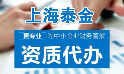 上海办理餐饮服务许可证需要什么