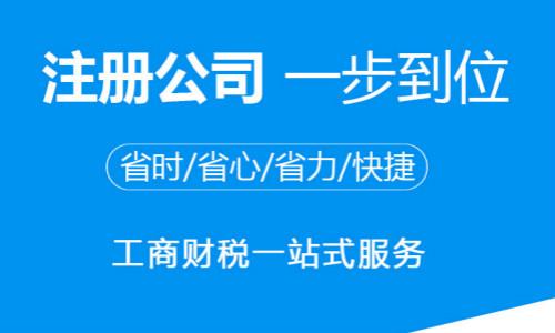 上海卫生许可证办理材料