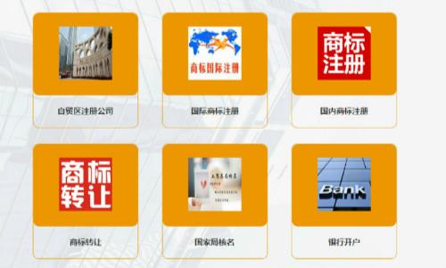 浦东新区怎么注册公司呢