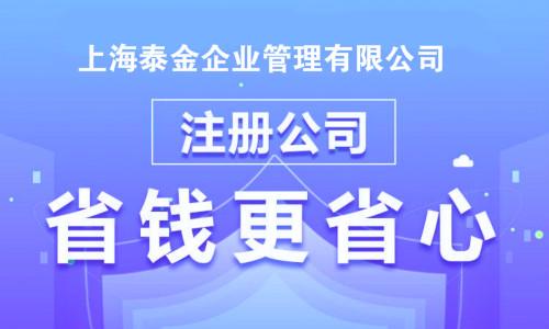 上海公司法人怎么变更