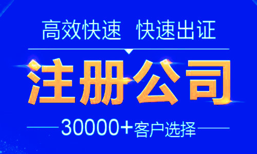 上海注册外资公司有什么条件