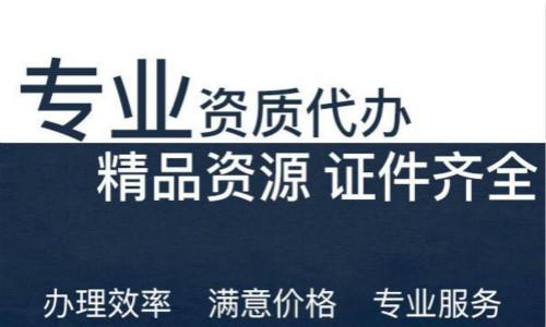 上海怎么办理餐饮服务许可证