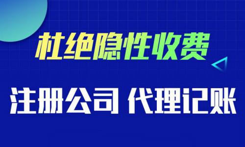 上海注册外资公司有什么要求