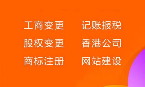 上海注册外资公司需要什么资料
