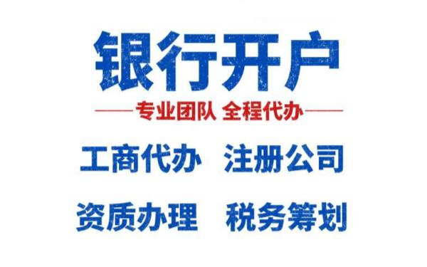上海注册公司要多长时间