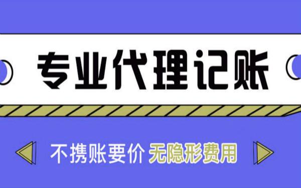 上海浦东新区怎么注册公司