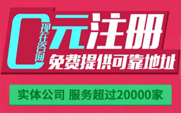 上海公司怎么变更营业范围