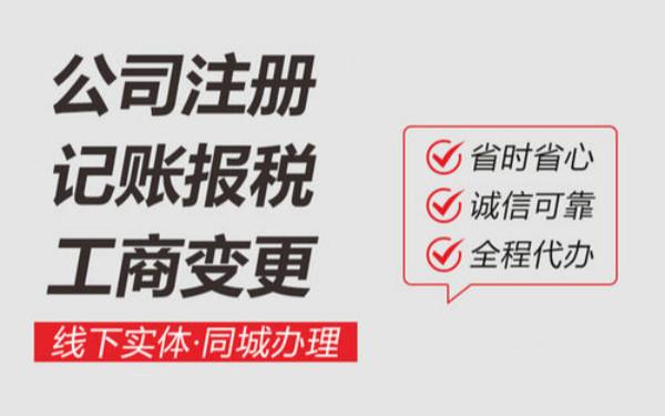上海公司营业范围怎么变更