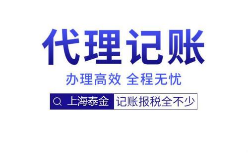 临港新片区注册公司有哪些政策