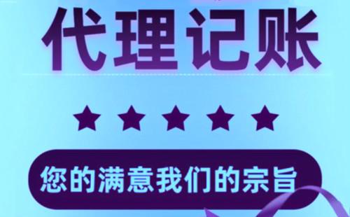 浦东新区注册公司怎么办理