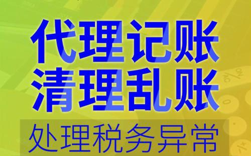 上海注册公司代办有哪些好处