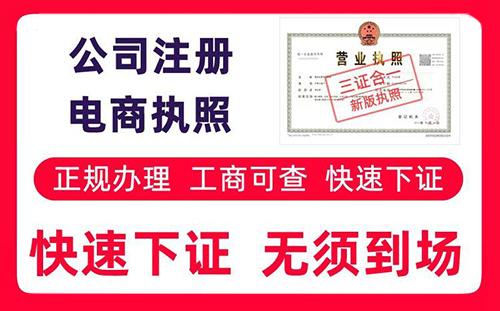 浦东网络文化经营许可证在哪里办