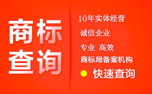上海商标注册代理费多少