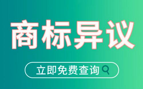 上海商标申请需要多少钱