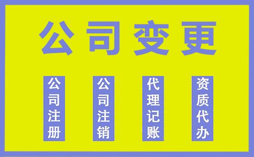 上海公司变更注册地址需要多久