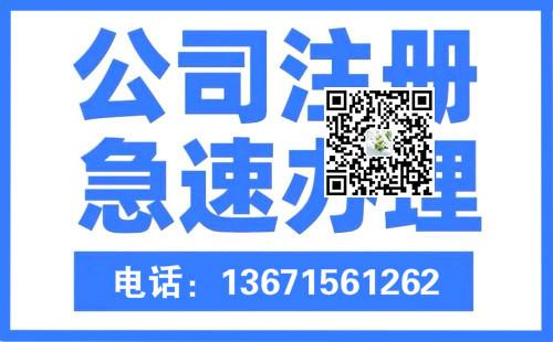 上海注册公司银行开户多少钱