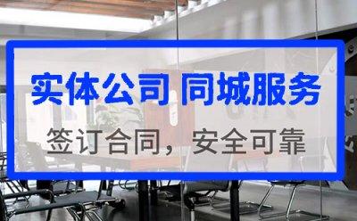 长宁注册公司最新优惠政策