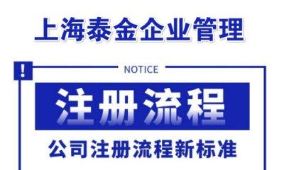 长宁区在哪里注册公司