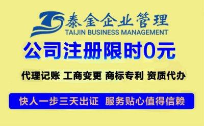 徐汇区注册公司不报税可以吗